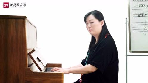 新爱琴 从零开始学乐理 第43课《西方的中古调式》讲解