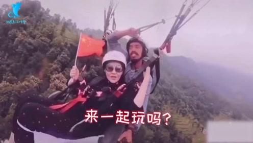 满满爱国心!50岁许晴国外玩滑翔伞超开心,手拿国旗不断挥舞一脸自豪