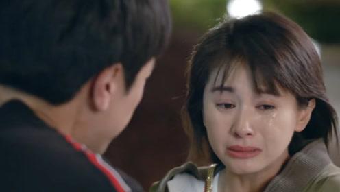 第二次也很美:豆豆失踪,老俞大骂安安,许朗一把将安安拥入怀里
