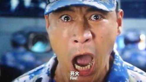 """战狼2:最感人瞬间,军舰长这一声""""开火"""",让数亿观众泪崩"""