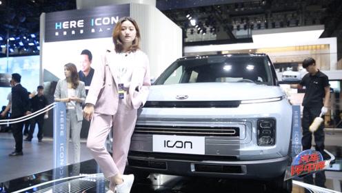 广州车展吉利ICON