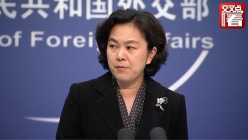 孟晚舟事件满一年 中国外交部敦促加拿大:早日放人!