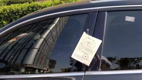 出门没有停车位怎么办?交警:这样做,或许可以避免被罚!
