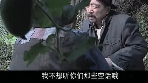 王保长新篇:王麻子被国军威胁,吓得都喊爹了,没出息啊