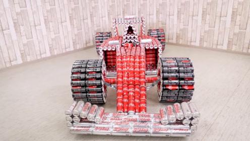 外国牛人用1000个可乐瓶自制F1赛车,网友:这是喝了多久的可乐啊!