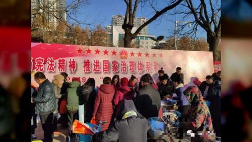 """博野县开展""""12.4""""宪法宣传周集中宣传活动"""