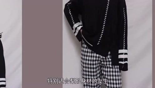 拥有这样一条裤子,就拥有了瘦腿神器