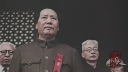 新中国这样走来《开国大典录像》