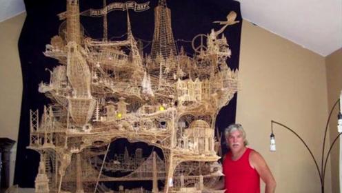 """世界""""精美""""艺术品,耗时37年用10万根牙签,拼出美国旧金山"""