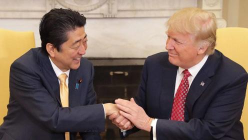 特朗普在线飙日语,喊话安倍要加钱,曹卫东:想拒付都不行