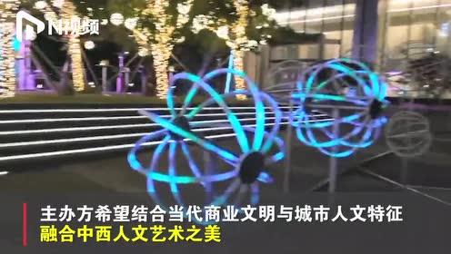深圳豪宅开新媒体艺术展,观众一个手势就能和艺术品产生奇妙交互