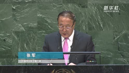 张军:北京2022年冬奥会将力争实现碳中和