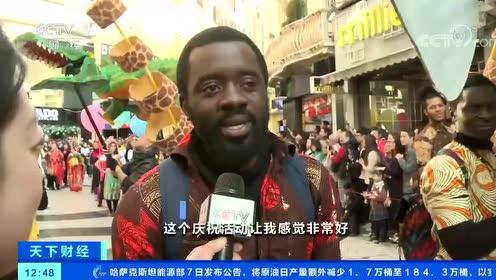 文化交融 异彩纷呈 2019澳门国际幻彩大巡游