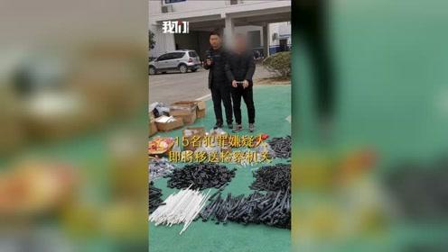 吉林警方破获重大网络贩枪案:收缴枪支81支  万余件散件摆满一地