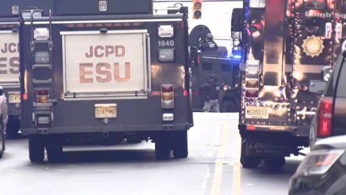 美国新泽西州枪战宛如战场 警方出动装甲车