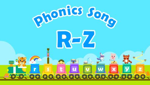 贝乐虎英文儿歌 21 Phonics Song R-Z