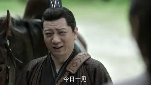 《庆余年》王启年邀功心切,差点要举手了,求点名表扬啊!