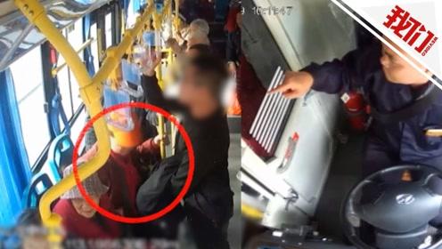 笨贼两次上了同一辆公交车 司机神操作将他送进交警队