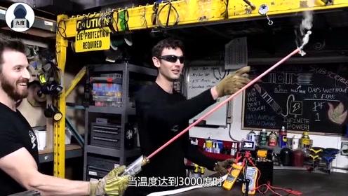 钨的熔点到底有多高?将钨加热至3000度做成激光剑,成品太惊艳!
