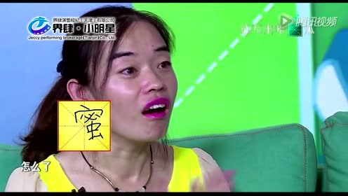 【界肆小明星】丁乃钰汉字英雄