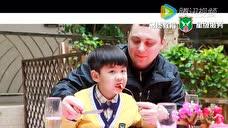 飞行家影视—东升伟才国际幼儿园 - 腾讯视频