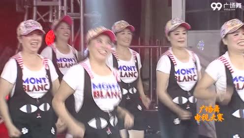 北京广场舞电视大赛冠军·原吉祥舞蹈队参赛舞蹈:手扶拖拉机斯基