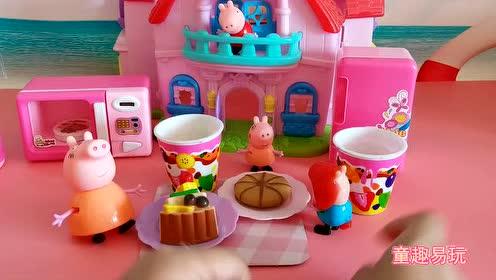 小猪佩奇过家家玩具 粉红猪小妹微波炉diy汉堡 榨汁机黏土玩具