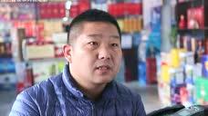 安阳市烟草专卖局-新办证