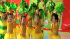 桂平市罗秀镇家华幼儿园2013六一舞蹈【向前冲】
