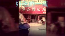 安徽宿州:泗县人在合肥!