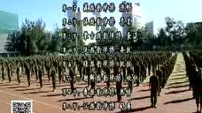 中央民族大学《民族韵律操》(爱我中华)音乐
