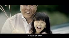 智慧广惠 乐享万家(万家宝O2O智慧平台全面招商正式开启) - 腾讯视频