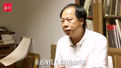 广东美协主席李劲堃