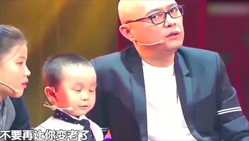 3岁神童萌翻了,孟非:你很红啊!王恒屹:骄傲使人落后!