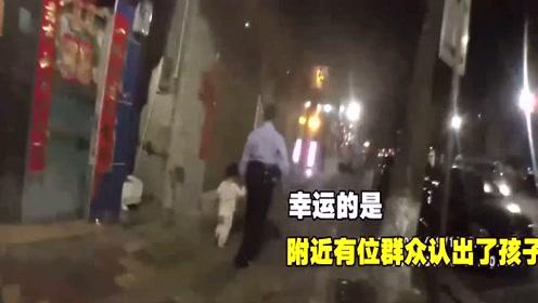 2岁娃凌晨一点街头游荡