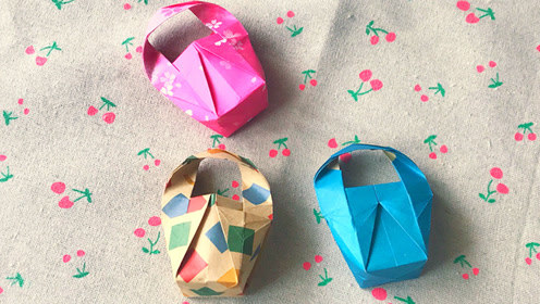 简单又可爱的 迷你手提包包折纸