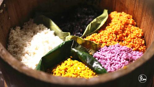 布依族老人古法做五色糯米饭,天然植物染制清香诱人,寓意美好