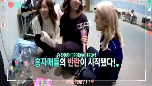 少女时代全体集合练舞,泰妍的拖鞋都跳飞了