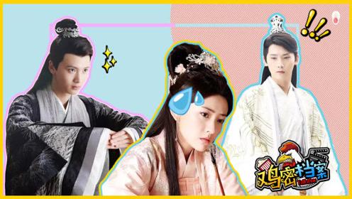 走进《双世宠妃2》:东岳第一女主播曲小檀陨落之谜?