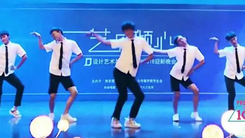 校园男团晚会上跳《创造101》太妖娆,一出场台下女生就嗨翻了