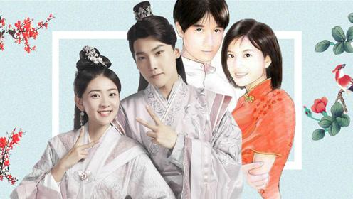 《宠妃2》用琼瑶剧打开,坦诚夫妇VS依萍书桓