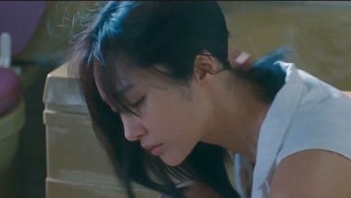 伦理网站_一部违背伦理的韩国电影,为了她,姐夫宁愿把牢底坐穿!