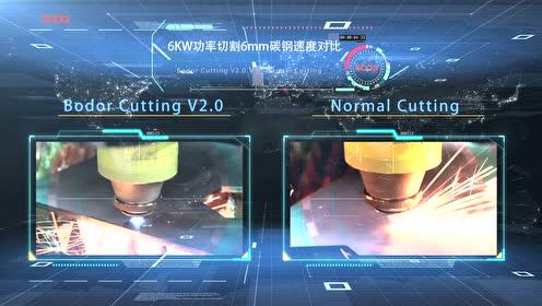 邦德激光切割机bodor cutting V2.0切割工艺
