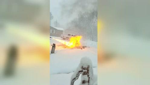 惊呆了!喷火器除雪 你见过吗