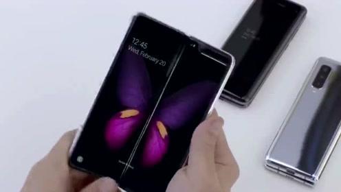 科技探索:三星可折叠屏幕手机演示,简直太科幻了,让苹果都汗颜