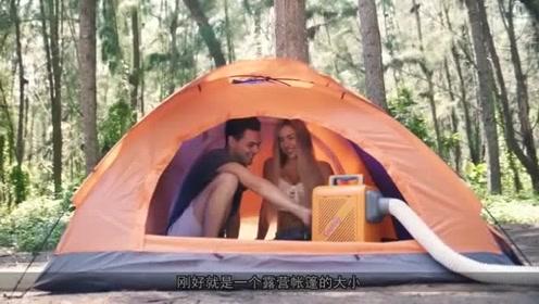 野营神器便携空调,只有手提箱大小,野营帐篷变空调房,还能驱蚊