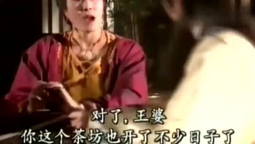 恨锁金瓶:西门庆已有一妻三妾,居然还看上了有妇之夫的潘金莲