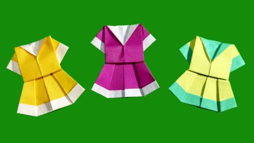 六一儿童节校服连衣裙折纸,这种折法最简单最漂亮,女孩子都喜欢