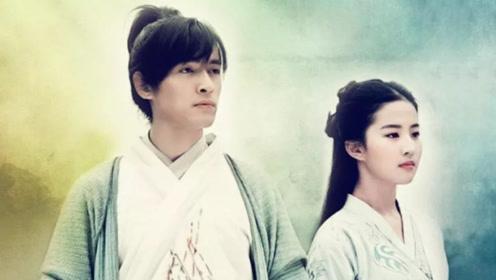 仙剑每一个配角都是明星 认出蒋欣没认出爱情公寓的她
