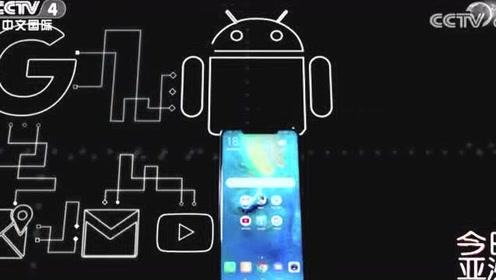 华为手机几成美国造?产业链断裂重创美企